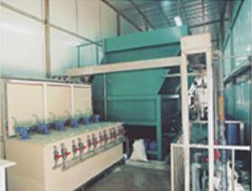 淮安涂装废水处理设备厂家直销